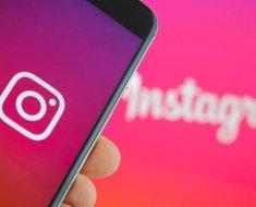 ¿Cómo saber a quién le dio like en Instagram?