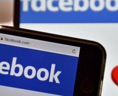 ¿Cómo ver a quién da like en Facebook?